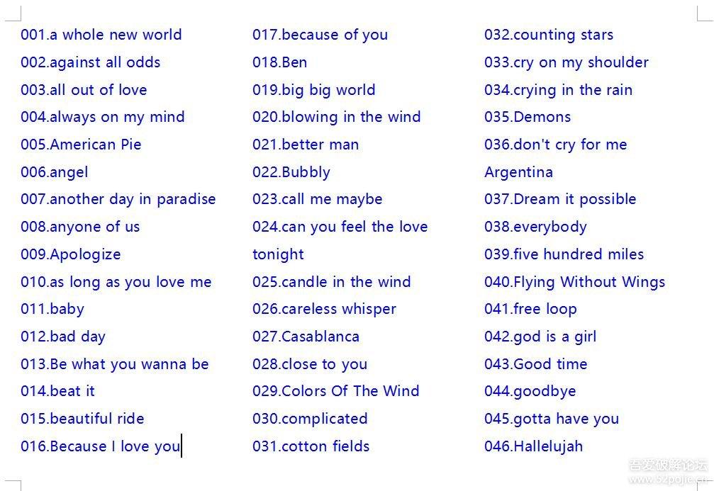 英文歌曲学英语